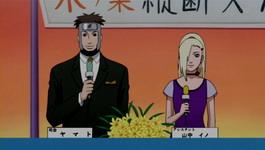 Yamato dan Ino