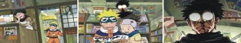 Naruto mengajak ke toko buku saat penjaga tidur, namun penjaga yang segera bangun akhirnya marah