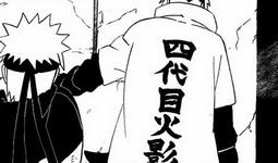 Yondaime mencegah Naruto