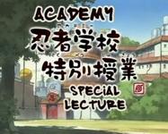 Kuliah khusus akademi