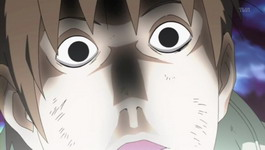 Yamato iri
