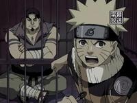 Naruto menjaga Gantetsu